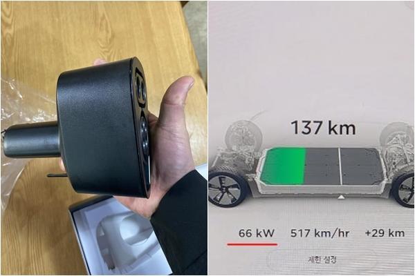 特斯拉 CCS1 to TPC 原廠轉接頭韓國首測:充電功率掉很大,但有總比沒有好