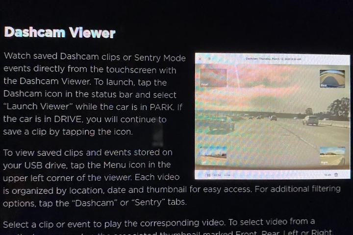 哨兵影片播放器出現在新版軟體中了!