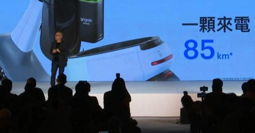 快報!Gogoro viva 全新羽量級電動機車發表,補助後最低 25,980 元、送二年保養免費 - 9