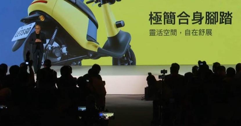 快報!Gogoro viva 全新羽量級電動機車發表,補助後最低 25,980 元、送二年保養免費 - 7