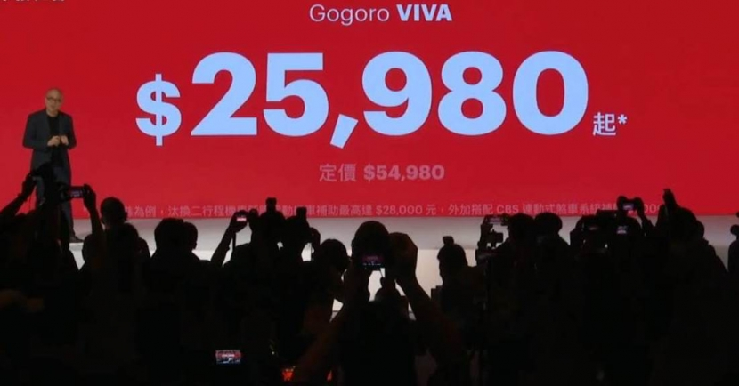 快報!Gogoro viva 全新羽量級電動機車發表,補助後最低 25,980 元、送二年保養免費 - 4