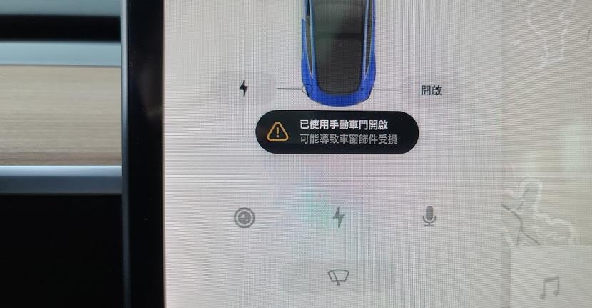 Model-3-電子門把手故障了怎麼辦?用機械開關手動開門這招學起來,保證不會被困在車子裡!-3