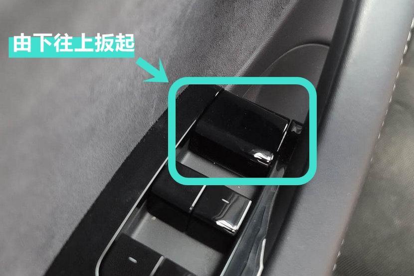 Model-3-電子門把手故障了怎麼辦?用機械開關手動開門這招學起來,保證不會被困在車子裡!-1