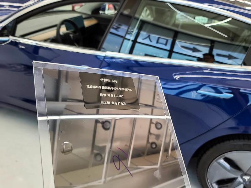 特斯拉FSK高性價比隔熱紙分享-(內湖宜展):體驗專業諮詢和車友大推的精緻施工就來這裡吧!-4