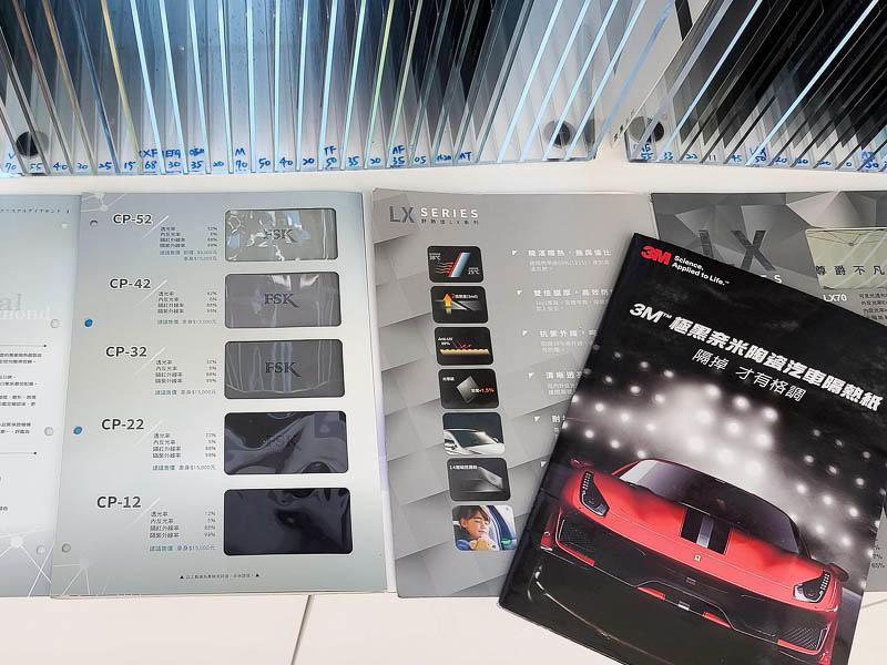 特斯拉FSK高性價比隔熱紙分享-(內湖宜展):體驗專業諮詢和車友大推的精緻施工就來這裡吧!-5