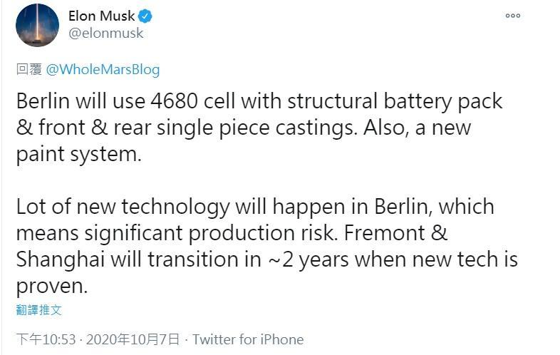 德國製-Tesla-Model-Y-將使用-4680-電池與新車身設計-4