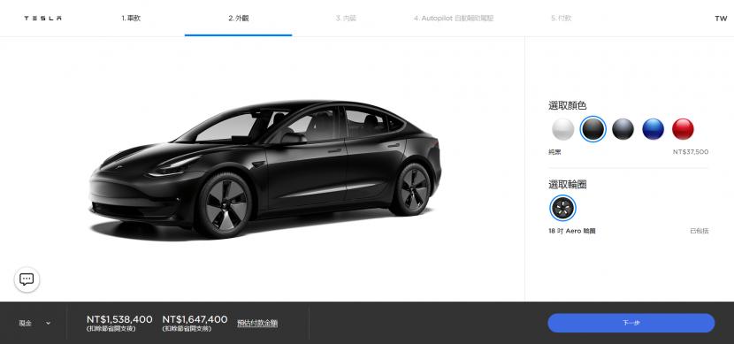 法國準車主已收到通知:中國製造特斯拉-Model-3-真的要外銷歐洲了-4
