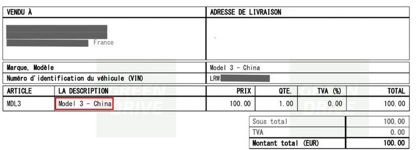 法國準車主已收到通知:中國製造特斯拉-Model-3-真的要外銷歐洲了-3