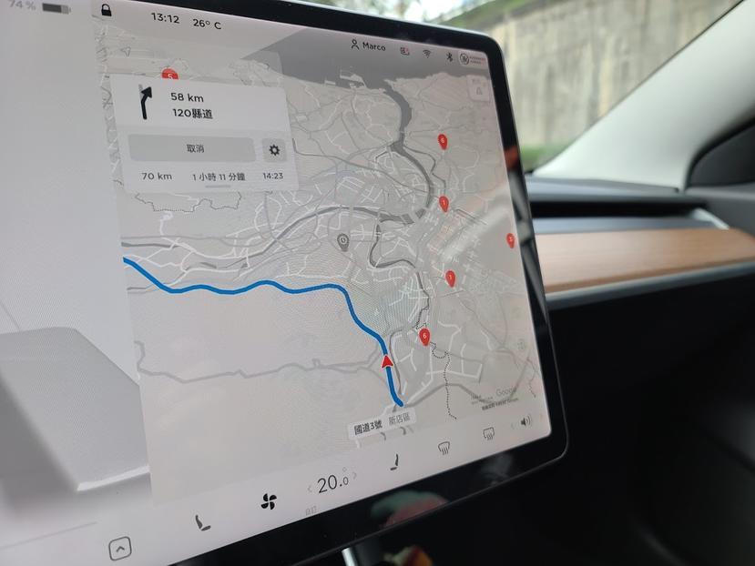特斯拉-2020.48.25-軟體更新有驚喜!視覺大改版、車子變擴音喇叭,超充和空調也更實用~-6