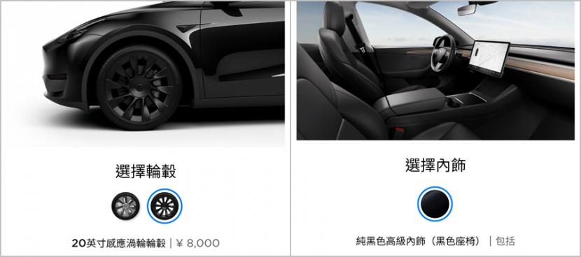 最低僅-147-萬元!Model-Y-中國版價格超犀利,本月即將上市交車-2