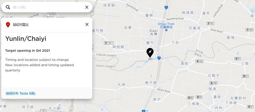 一年內要啟用-16-座新站點!特斯拉台灣全新超充站上線時間、地點總彙整-13