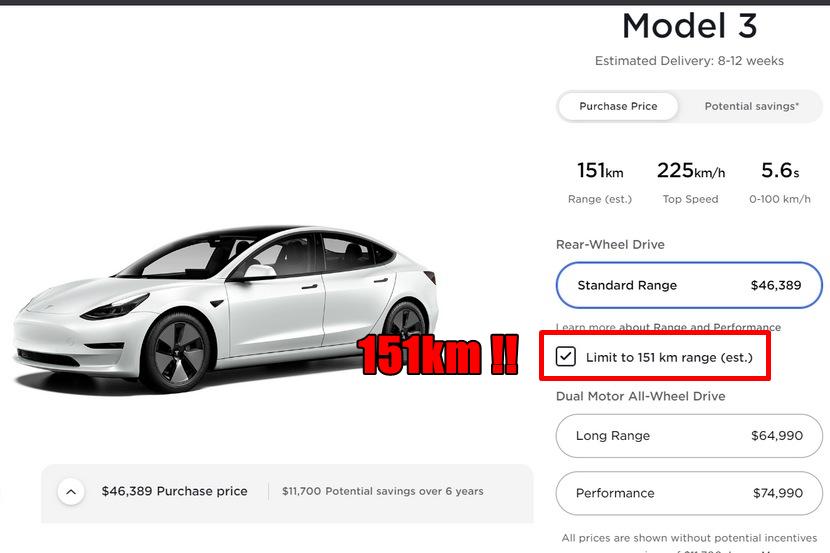 只能跑-151-公里的超低續航-Tesla-Model-3-SR,竟然真的在加拿大賣出-151-輛!-1