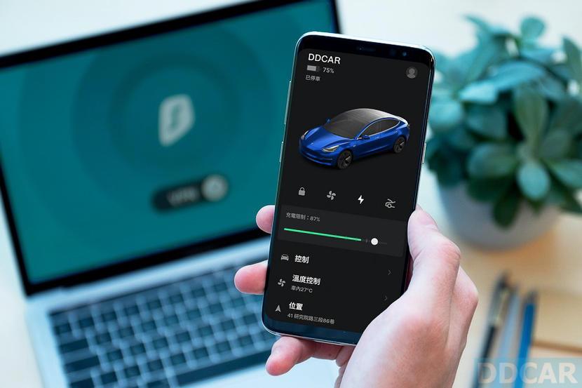 【教學】安著手機可以這樣安裝最新-Tesla-APP-1